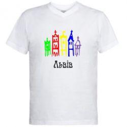 Мужская футболка  с V-образным вырезом Львів - FatLine