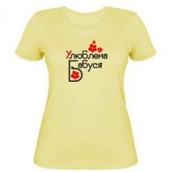 Женская футболка Любимая бабушка