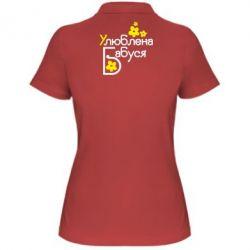 Женская футболка поло Любимая бабушка