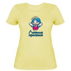 Женская футболка Любимая крестная