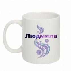 Кружка 320ml Людмила