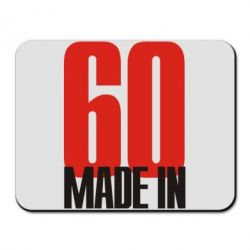 ������ ��� ���� Made in 60 - FatLine