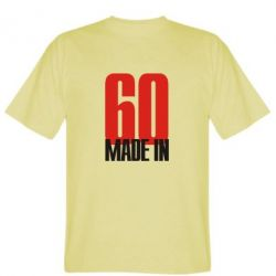 ������� �������� Made in 60 - FatLine