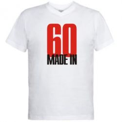 ������� ��������  � V-�������� ������� Made in 60 - FatLine