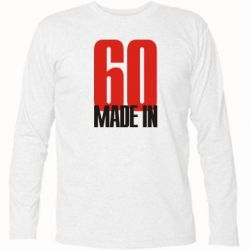 �������� � ������� ������� Made in 60 - FatLine