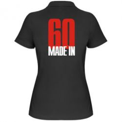������� �������� ���� Made in 60 - FatLine