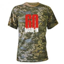 ����������� �������� Made in 60 - FatLine