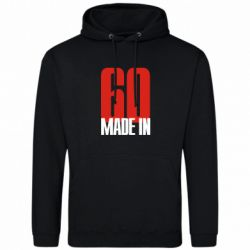��������� Made in 60 - FatLine