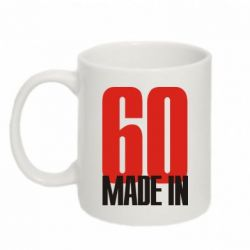 ������ Made in 60 - FatLine