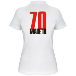 ������� �������� ���� Made in 70 - FatLine