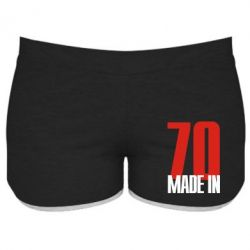 ������� ����� Made in 70 - FatLine