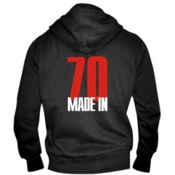 ������� ��������� �� ������ Made in 70 - FatLine