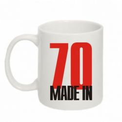 ������ Made in 70 - FatLine