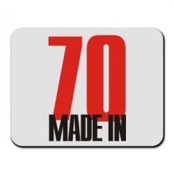 ������ ��� ���� Made in 70 - FatLine