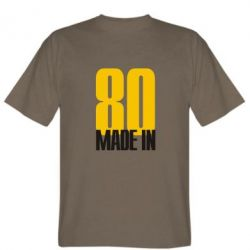 �������� Made in 80