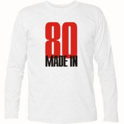 �������� � ������� ������� Made in 80