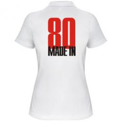 ������� �������� ���� Made in 80