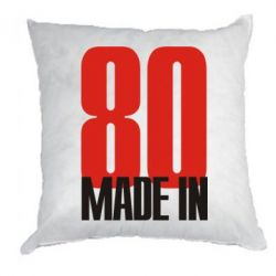 Подушка Made in 80 - FatLine