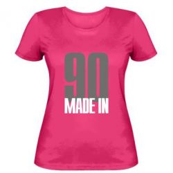 ������� �������� Made in 90 - FatLine