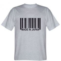 ������� �������� Made in Japan
