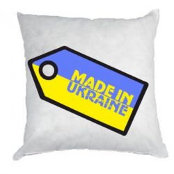 Подушка Made in Ukraine бирка