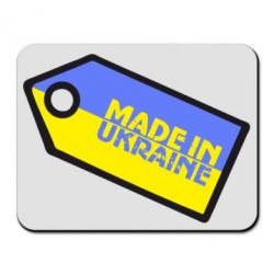 ������ ��� ���� Made in Ukraine ����� - FatLine