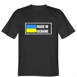 ������� �������� Made in Ukraine Logo - FatLine