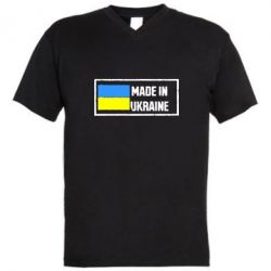������� ��������  � V-�������� ������� Made in Ukraine Logo