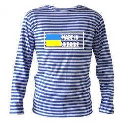 Тельняшка с длинным рукавом Made in Ukraine Logo - FatLine