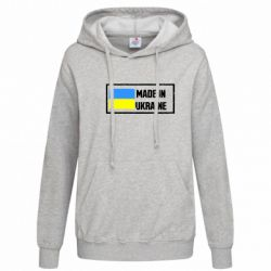 ������� ��������� Made in Ukraine Logo
