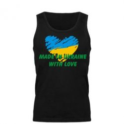 ������� ����� Made in Ukraine with Love - FatLine