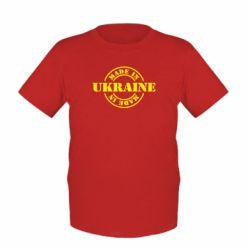 Детская футболка Made in Ukraine - FatLine