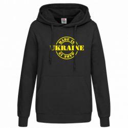 ������� ��������� Made in Ukraine - FatLine