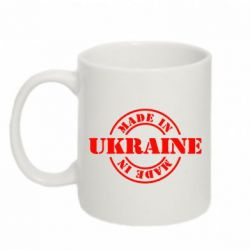 Кружка 320ml Made in Ukraine - FatLine
