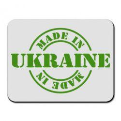 ������ ��� ���� Made in Ukraine - FatLine