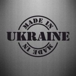 Наклейка Made in Ukraine - FatLine