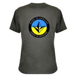 ����������� �������� Made in Ukraine