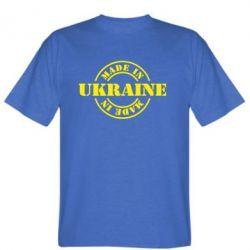 Мужская футболка Made in Ukraine - FatLine