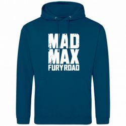 Мужская толстовка MadMax - FatLine