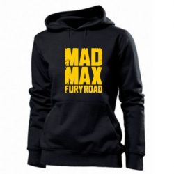 ������� ��������� MadMax - FatLine