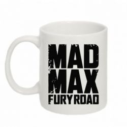 Кружка 320ml MadMax - FatLine
