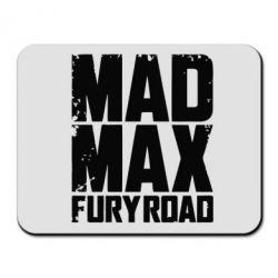 Коврик для мыши MadMax - FatLine