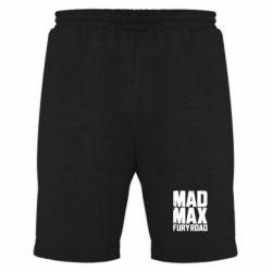 Мужские шорты MadMax - FatLine