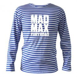 Тельняшка с длинным рукавом MadMax - FatLine