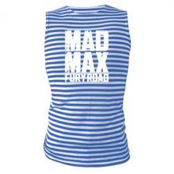 �����-��������� MadMax - FatLine