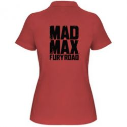 ������� �������� ���� MadMax - FatLine