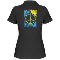Женская футболка поло Make love, not war - FatLine