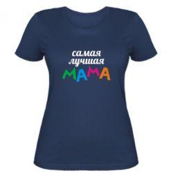 Женская футболка Мама - FatLine