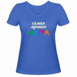 Женская футболка с V-образным вырезом Мама - FatLine