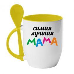 Кружка с керамической ложкой Мама - FatLine